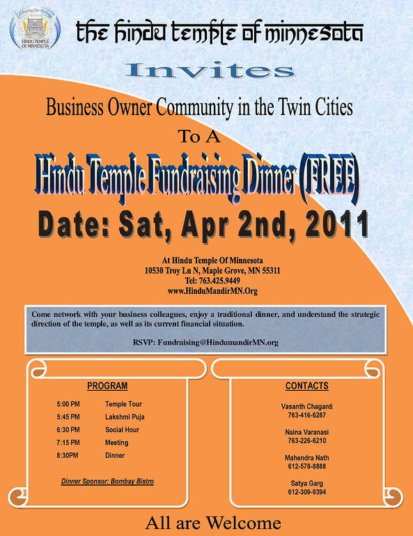 Hindu Temple of Minnesota Fundraising Dinner for Business